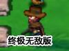 城堡射手中文�K�O�o�嘲�