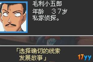 名�商娇履侠杳髦�碑