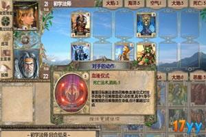 魔法卡牌战争之聚合的能量中文版(魔幻卡牌:魔能汇聚中文版)