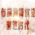 殖民地阿尔法游牧时代中文版