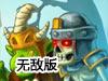皇城�鹗�o�嘲�(皇家�T士�F�o�嘲�)