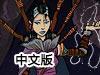 赏金猎手团中文