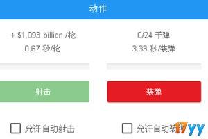 黑市V1.2中文版