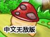 太�O五行塔防�鹬形�o�嘲�