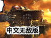 ���N入侵中文�o�嘲�