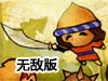 远古文明战争5无敌版