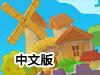 岛屿防御战中文