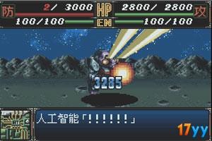 超级机器人大战R中文版