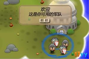 城堡护卫队中文版(丧尸国度中文版)