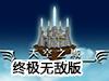 天空�鹩�中文�K�O�o�嘲�