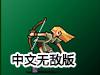 召唤RPG中文无敌版