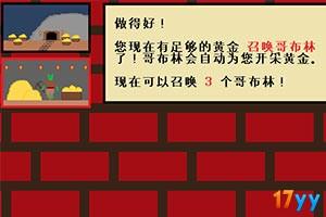 放置地牢大师中文版