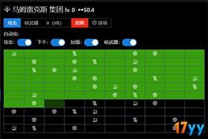 太空放置2中文版