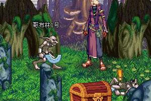传动DNF鬼剑觉醒无敌版之超级战士