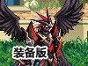 斩魂dnf1.3无敌装备版