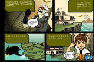 变身男孩中文版