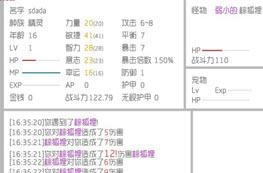 完美挂机游戏:战斗无止境中文版