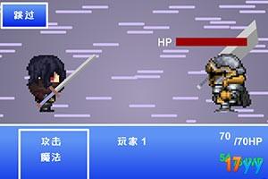RPG总监