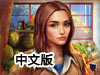 专业卖家中文版