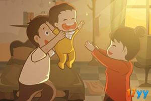 奋斗人生中文版