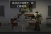 最后的战役-联盟市中文版