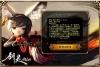 剑灵Min正式版1.3