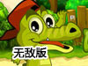 小鳄鱼探险记无敌版