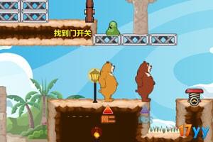 熊出没暑假大冒险