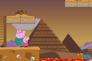 小猪佩奇埃及寻宝