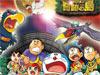 哆啦A梦3奇迹之岛