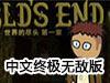 世界的�M�^第一章中文�K�O�o�嘲�