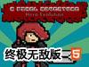 像素冒险:英雄进化终极无敌版(噩梦城堡)