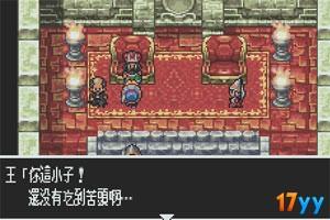勇者斗恶龙:旅团之心中文版