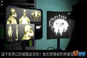 绿色兵团中文版