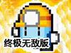 �V工男孩探�U�K�O�o�嘲�(爆破小�V工�K�O�o�嘲�)