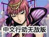 �C魔勇士1.18中文行��o�嘲�