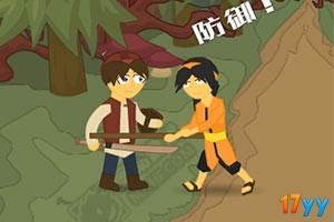 索���l�l:第一章中文版