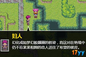幻塔中文无敌版