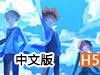 数码世界中文版