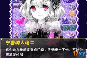 魔方世界育神计划中文版