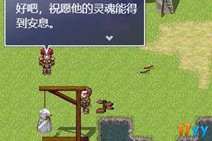 恐怖黎明中文版