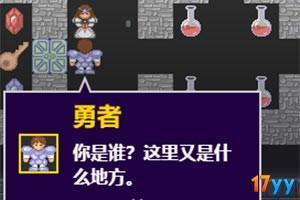 鼠人的复仇中文版