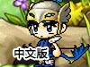 小小冒险岛6优化中文版