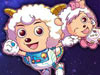 喜羊羊飞向月球
