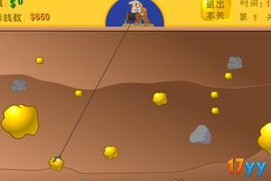 矿工挖金子