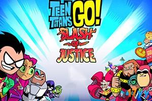 正义的少年泰坦