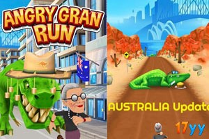 愤怒的老奶奶玩酷跑澳大利亚篇