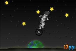 月球独轮车