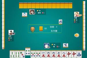 四人打麻将在线玩