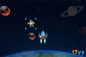 最后的宇宙飞船无敌版